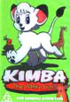 1993 Kimba the White Lion australian video