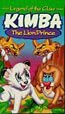 1996 Kimba the Lion Prince video
